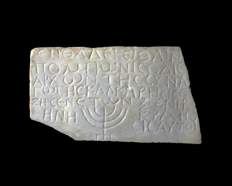 Tombstone inscription of Pomponius, twice archon of the Calcarenses synagogue, showing a menorah